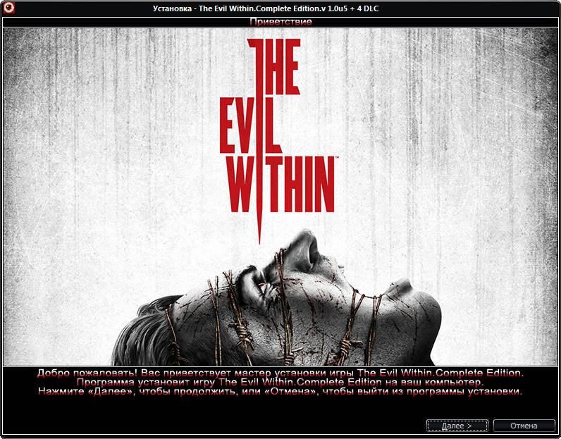 the evil within manual pdf