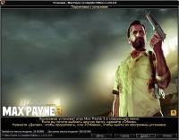 Max Payne 3 Repack by Fenixx