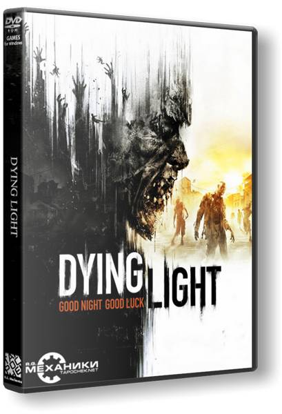 Dying Light: The Following - Enhanced Edition (Repack by R.G. Механики) скачать торрент